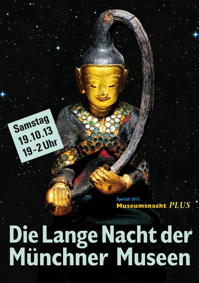 sextreff münchen fickmaschine kaufen