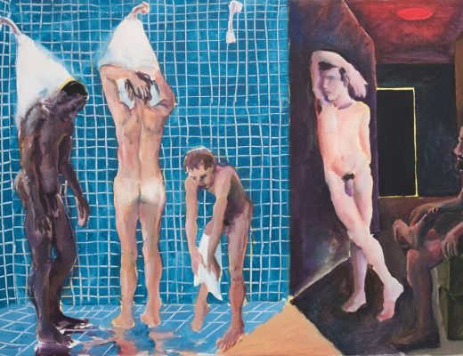 PATRICK ANGUS. PRIVATE SHOW im Kunstmuseum - re.flect Stuttgart
